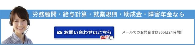 wordpress-tel